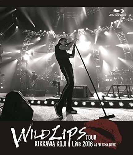 """KIKKAWA KOJI Live 2016 """"WILD LIPS""""TOUR at 東京体育館(通常盤)【Blu-ray】の詳細を見る"""