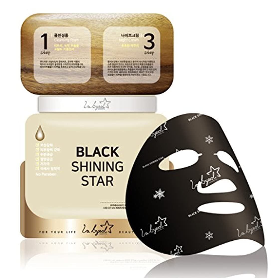 ドメインどきどき緊張LABYOEL Black Shining Star Mask Pack CH1389914 28ml x 5Sheet [並行輸入品]