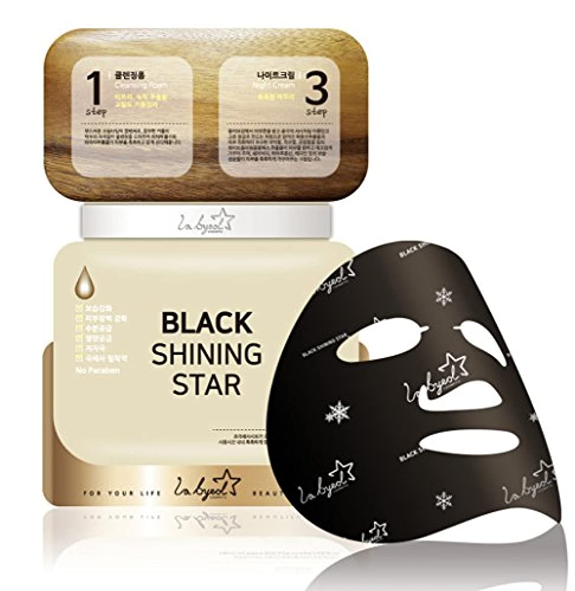 遊び場餌チェリーLABYOEL Black Shining Star Mask Pack CH1389914 28ml x 5Sheet [並行輸入品]