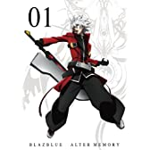 TVアニメーション「BLAZBLUE  ALTER MEMORY」第1巻 (通常版) [DVD]