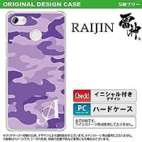 FTJ162E スマホケース Raijin ケース ライジン イニシャル 迷彩A 紫 nk-raij-1151ini T