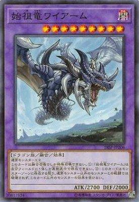 遊戯王/プロモーション/18SP-JP206 始祖竜ワイアーム