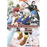 テイルズ・オブ・イノセンス公式コンプリートガイド (BANDAI NAMCO Games Books 15)