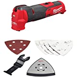 Kosiy 2526-20 M12 Brushless 12-Volt Lithium-Ion Cordless Oscillating Multi-Tool (Tool-Only)