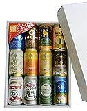 父の日 プレゼント クラフトビール (地ビール) 缶 ビール 飲み比べ セット (父の日 ギフト対応12種12缶)