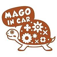 imoninn MAGO in car ステッカー 【シンプル版】 No.53 カメさん (茶色)