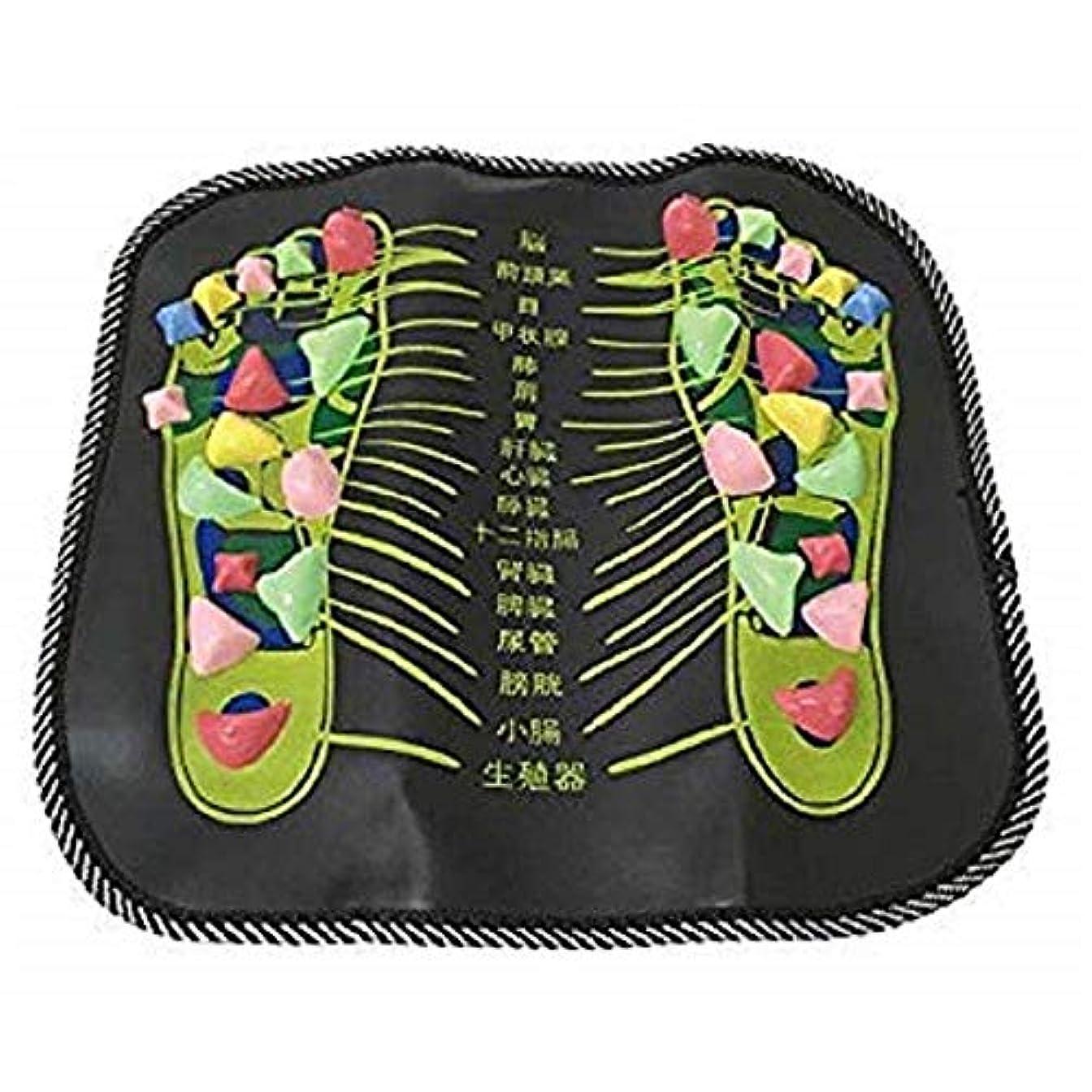 みラッカス納得させるYデパートセンター55® 足ツボマット 健康の路(小) コンパクトサイズ