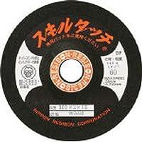 レヂボン スキルタッチS 100×2×15 AC80 SKL1002AC80 (20枚入り)
