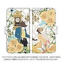 Galaxy Feel2 SC-02L 手帳型 ケース [デザイン:美女と野獣/マグネットハンドあり] 童話 docomo ドコモ ギャラクシー スマホ カバー