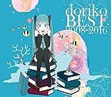 doriko BEST 2008-2016