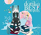【Amazon.co.jp限定】doriko BEST 2008-2016 (初回限定盤) (2CD+DVD+ ライナーノーツ付)) (予約特典オリジナルブロマイド付)