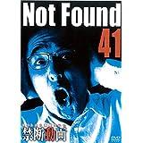 Not Found 41 ― ネットから削除された禁断動画 ― [DVD]