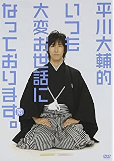 Amazon.co.jp: kirakira キラキ...