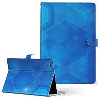 MediaPad M5 SHT-AL09 HUAWEI ファーウェイ タブレット 手帳型 タブレットケース タブレットカバー カバー レザー ケース 手帳タイプ フリップ ダイアリー 二つ折り ラグジュアリー 模様 青 シンプル 003523