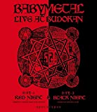 LIVE AT BUDOKAN~ RED NIGHT & BLACK NIGHT APOCALYPSE ~ 【新春店頭くじステッカー】【カレンダーカード】(Blu-ray) BABYMETAL