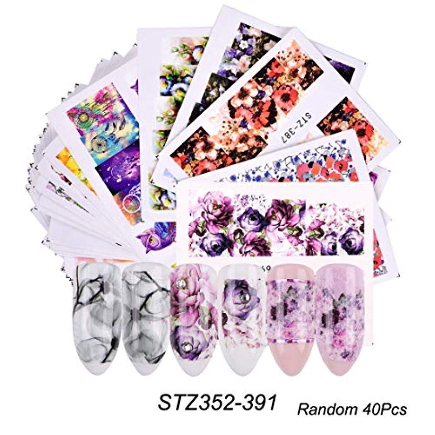 反抗ハント割り当てる(STZ352-391) 40枚セット 3Dカラフルな花 ネイルシールウォーターネイルシール爪に貼るだけネイルデコレーション