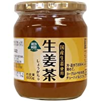 GREENWOOD 生姜茶 600g