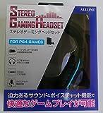 【安心の日本メーカー】ステレオゲーミングヘッドセット