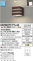 東芝ライテック マルチセンサー付ポーチ灯 LEDB87917YL-LS