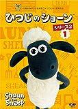 ひつじのショーン シリーズ2(1)[DVD]