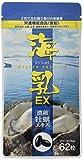 濃縮牡蠣エキス 海乳EX 62粒 (¥ 2,302)