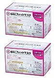 (PM2.5対応)BMC フィットマスク (使い捨てサージカルマスク) レディース&ジュニアサイズ 白色 50枚入 ×2個セット
