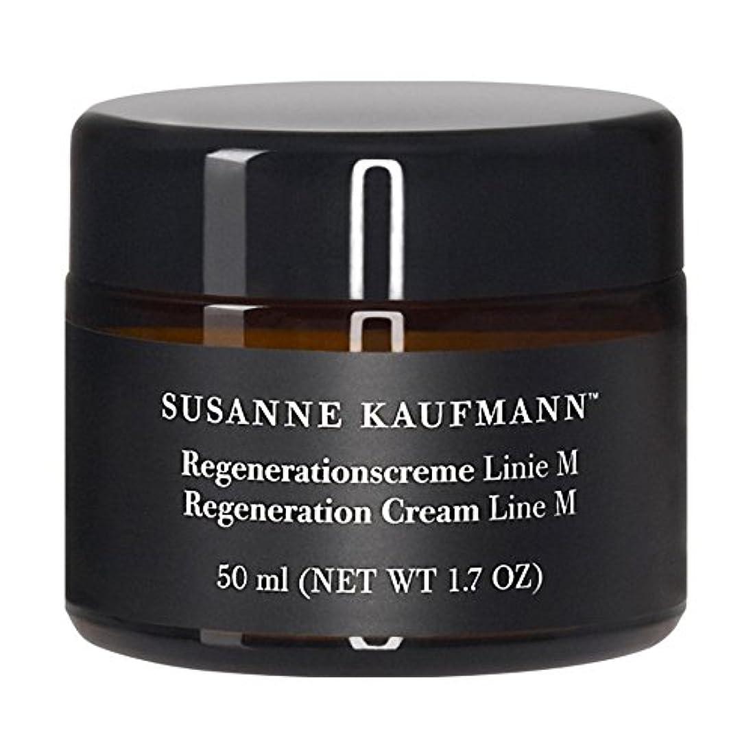 ぴかぴかまた懲らしめSusanne Kaufmann Regeneration Cream For Men 50ml (Pack of 6) - 男性の50ミリリットルのためのスザンヌカウフマン再生クリーム x6 [並行輸入品]