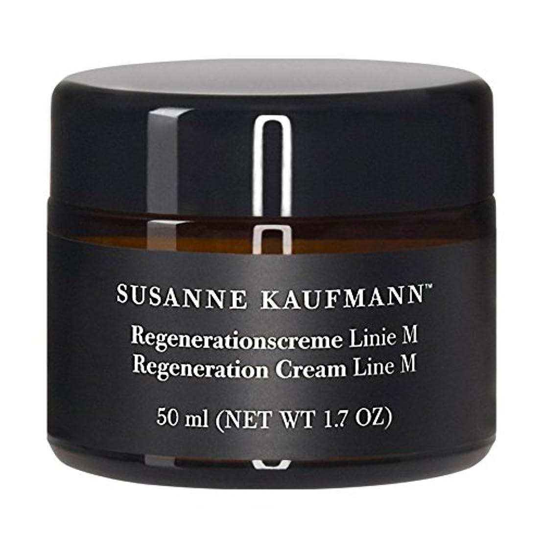 間違えた巻き戻す前売男性の50ミリリットルのためのスザンヌカウフマン再生クリーム x4 - Susanne Kaufmann Regeneration Cream For Men 50ml (Pack of 4) [並行輸入品]