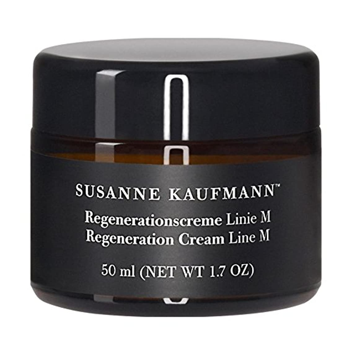 分子高速道路平手打ち男性の50ミリリットルのためのスザンヌカウフマン再生クリーム x4 - Susanne Kaufmann Regeneration Cream For Men 50ml (Pack of 4) [並行輸入品]