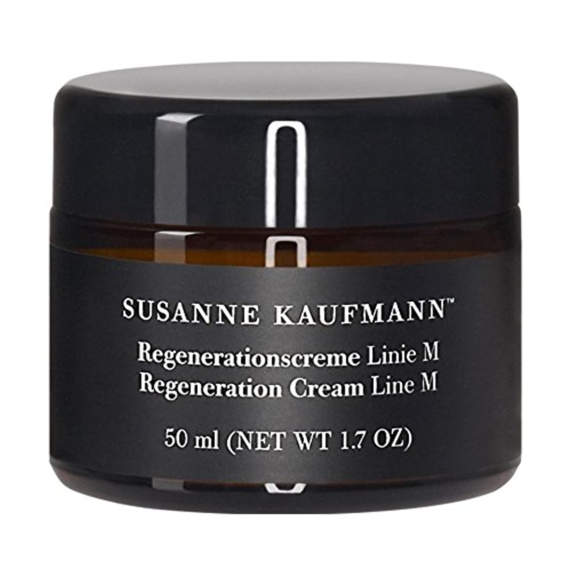 鳴らす器官シェトランド諸島Susanne Kaufmann Regeneration Cream For Men 50ml (Pack of 6) - 男性の50ミリリットルのためのスザンヌカウフマン再生クリーム x6 [並行輸入品]