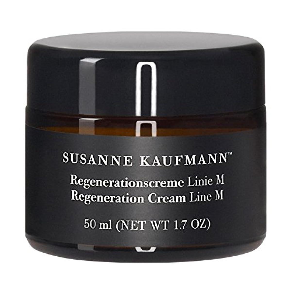 とティームライバル従来の男性の50ミリリットルのためのスザンヌカウフマン再生クリーム x2 - Susanne Kaufmann Regeneration Cream For Men 50ml (Pack of 2) [並行輸入品]