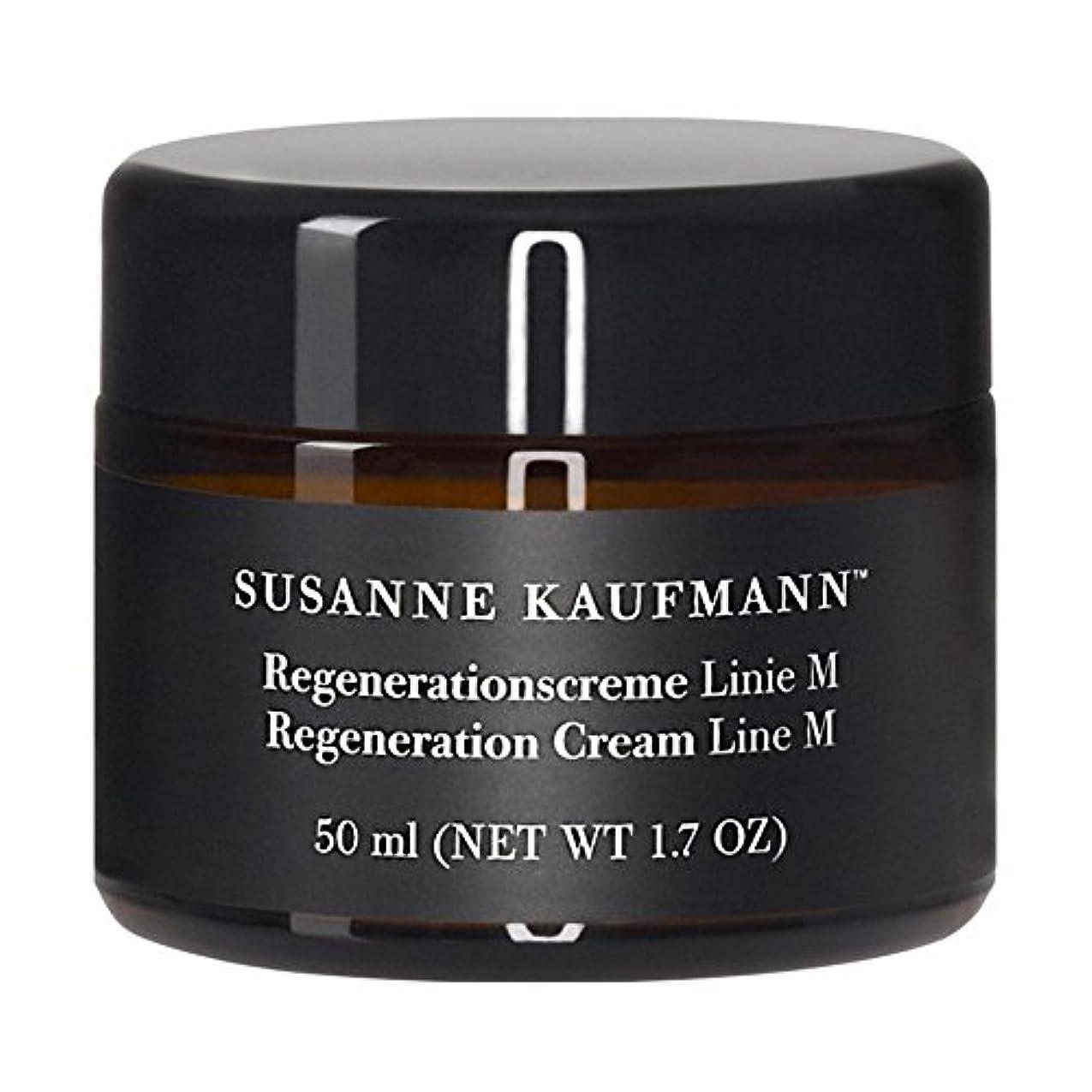 殺す誕生日田舎男性の50ミリリットルのためのスザンヌカウフマン再生クリーム x4 - Susanne Kaufmann Regeneration Cream For Men 50ml (Pack of 4) [並行輸入品]