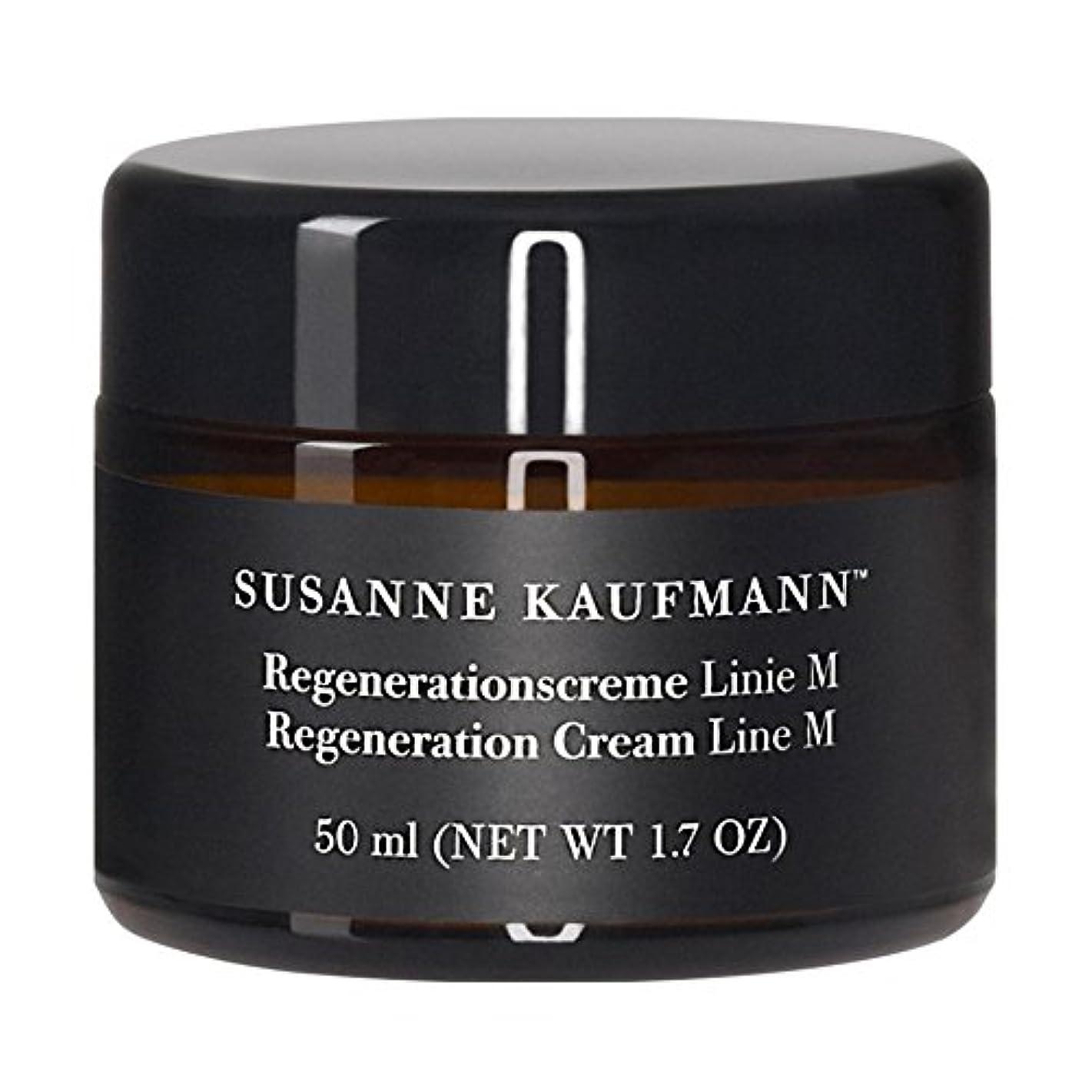 水族館まっすぐにする継続中男性の50ミリリットルのためのスザンヌカウフマン再生クリーム x4 - Susanne Kaufmann Regeneration Cream For Men 50ml (Pack of 4) [並行輸入品]