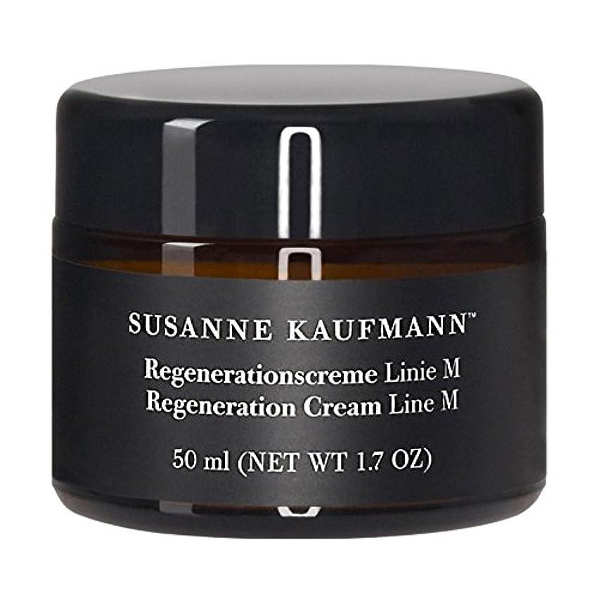 主導権ブランチきらめき男性の50ミリリットルのためのスザンヌカウフマン再生クリーム x4 - Susanne Kaufmann Regeneration Cream For Men 50ml (Pack of 4) [並行輸入品]