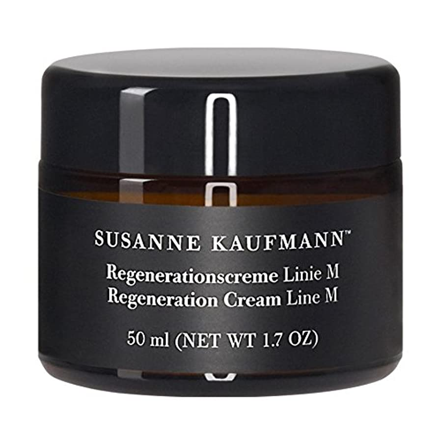 喜び変更可能知るSusanne Kaufmann Regeneration Cream For Men 50ml - 男性の50ミリリットルのためのスザンヌカウフマン再生クリーム [並行輸入品]