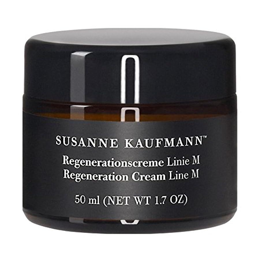 男性の50ミリリットルのためのスザンヌカウフマン再生クリーム x4 - Susanne Kaufmann Regeneration Cream For Men 50ml (Pack of 4) [並行輸入品]