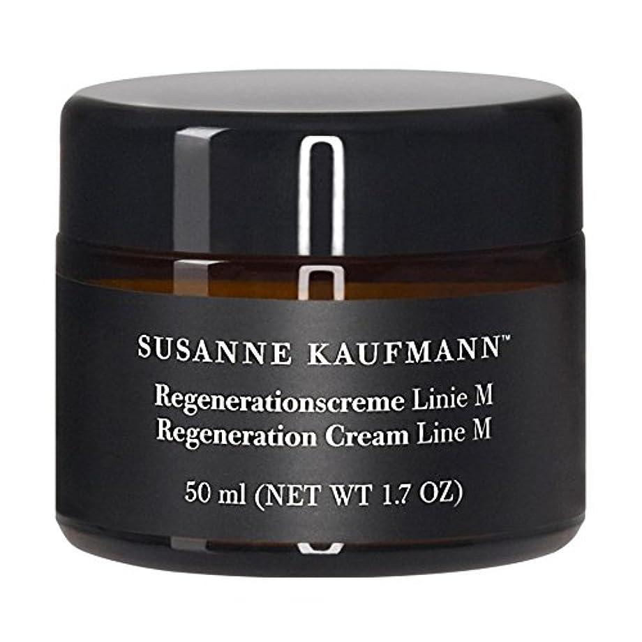 電気調整可能バイアス男性の50ミリリットルのためのスザンヌカウフマン再生クリーム x4 - Susanne Kaufmann Regeneration Cream For Men 50ml (Pack of 4) [並行輸入品]