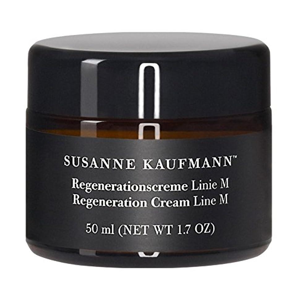 チューリップ簡潔な普及男性の50ミリリットルのためのスザンヌカウフマン再生クリーム x4 - Susanne Kaufmann Regeneration Cream For Men 50ml (Pack of 4) [並行輸入品]
