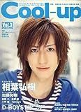 Cool-Up (クールアップ) 2007年 07月号 [雑誌]