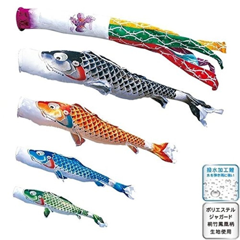 [徳永][鯉のぼり]庭園用[にわデコセット][1.2m鯉4匹]<br>[吉兆][飛龍吹流し][撥水加工][日本の伝統文化][こいのぼり]