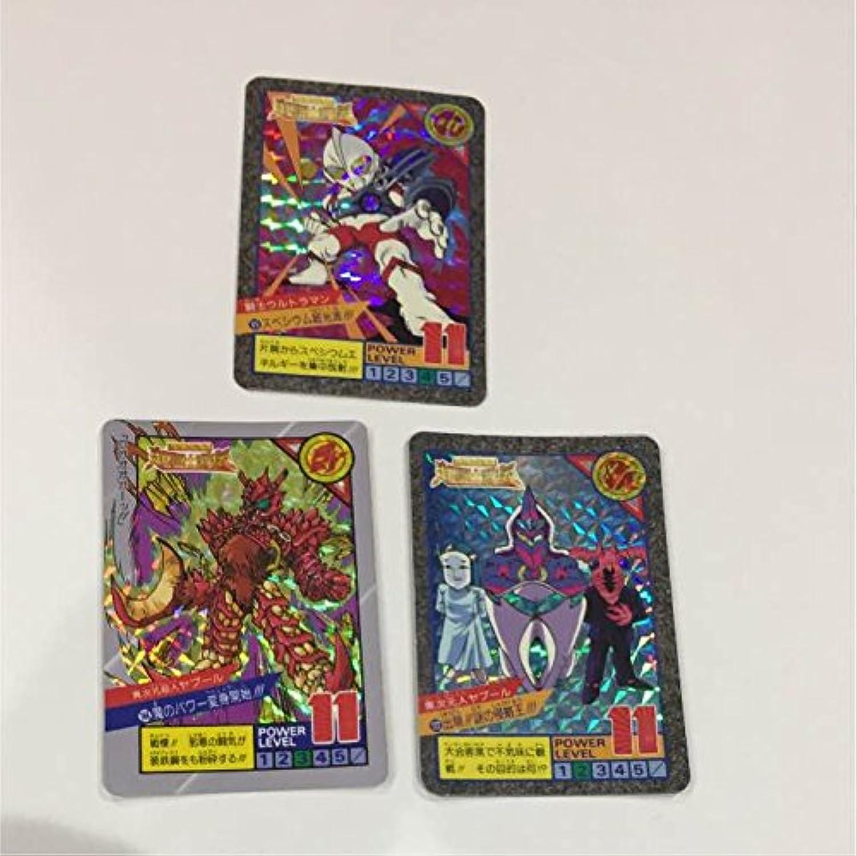 ウルトラマン 超闘士激伝 スーパーバトル キラカード 5枚セット