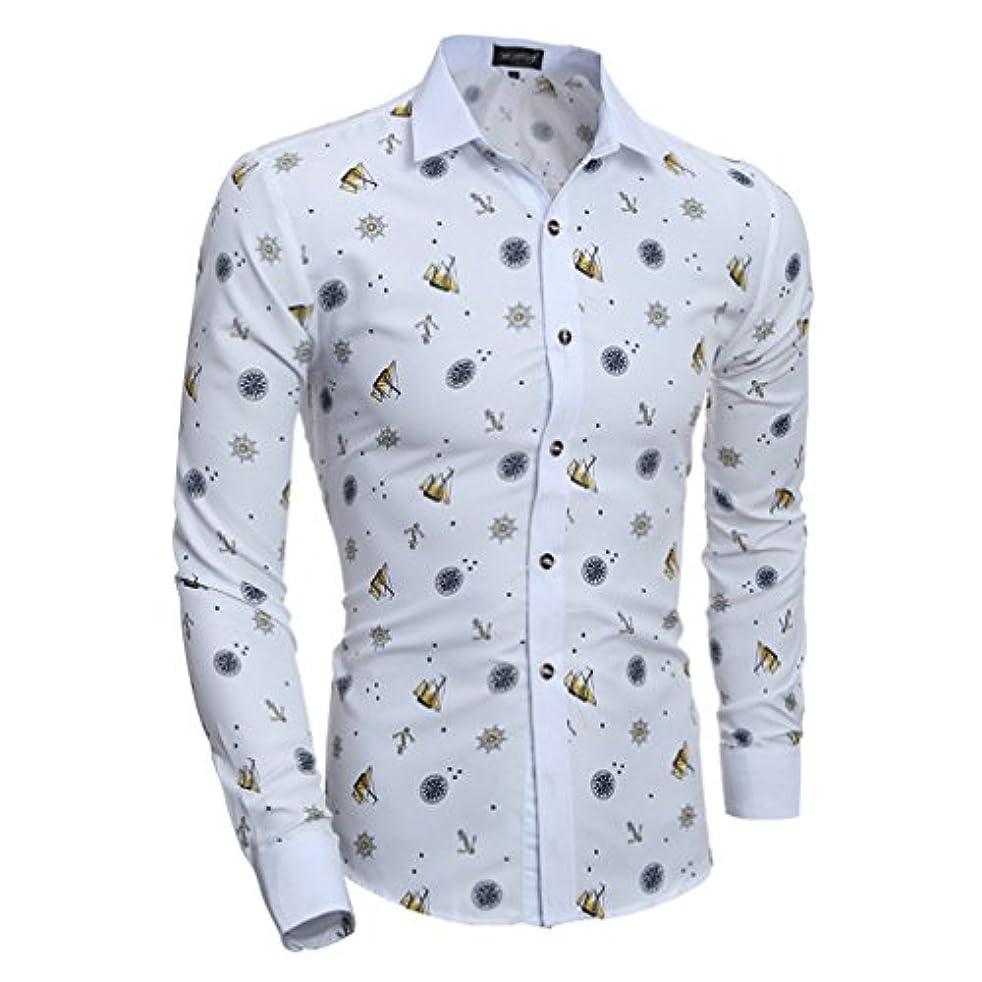 松の木シェフ後悔Honghu メンズ シャツ 長袖 3Dプリント プリント カジュアル スリム  イエロー 2XL 1PC