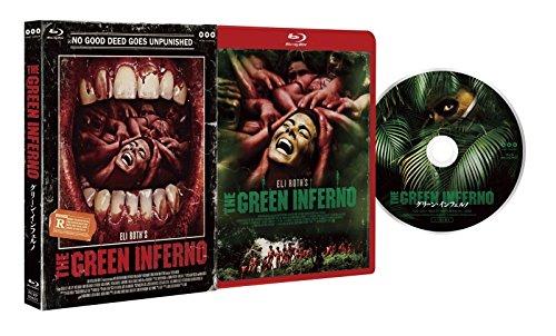 グリーン・インフェルノ [Blu-ray]の詳細を見る