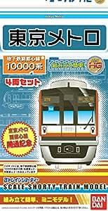 Bトレインショーティー 東京メトロ10000系副都心線4両セット