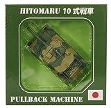 KB ORIGINAL プルバックマシーン 10式戦車 完成品