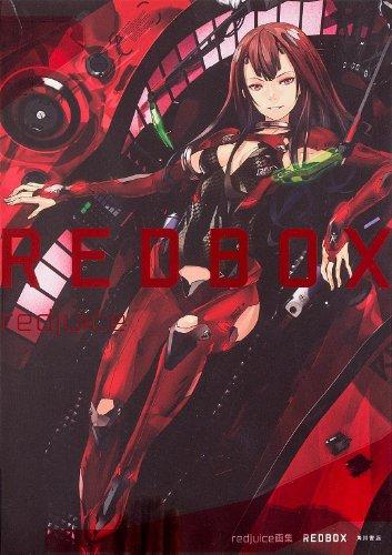 redjuice画集 REDBOX (イラスト・画集)