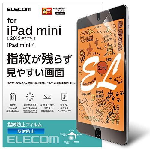 エレコム iPad mini(2019モデル) /iPad mini 4(2015年モデル) 保護フィルム 防指紋 反射防止 TB-A19SFLFA