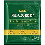 【Amazon.co.jp限定】UCC 職人の珈琲ドリップ 深いコクのスペシャルブレンド 120P