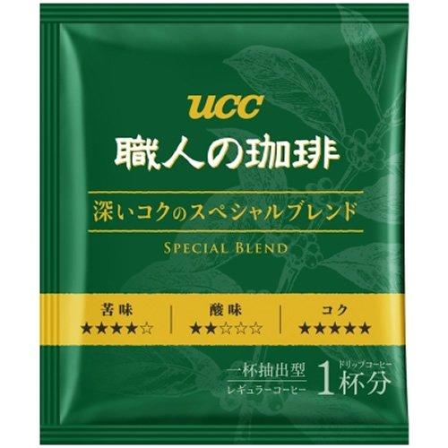 UCC 職人の珈琲 ドリップコーヒー 深いコクのスペシャルブレンド  B00KXU3FI6 1枚目