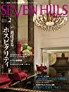 SEVEN HILLS Premium 007 (2010年2月号)